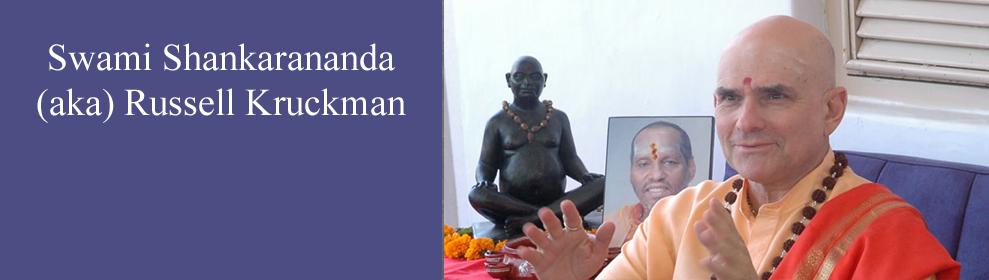 swami-shankara
